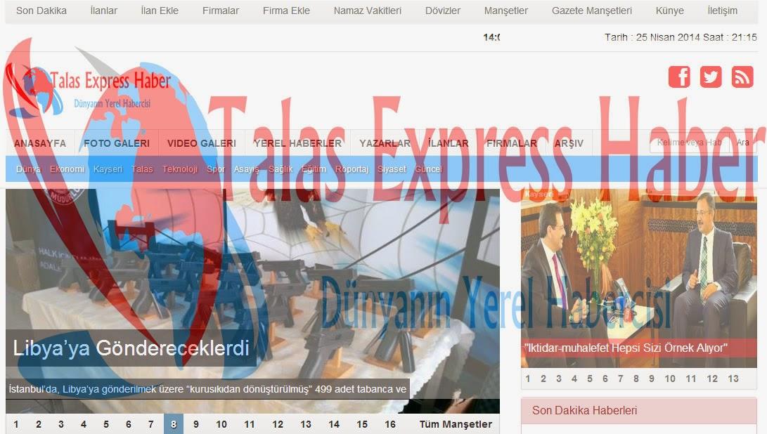 Abdullah Gül Üniversitesi Kayseri