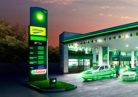 Petrol Ofisi akaryakıt indirim kampanyası