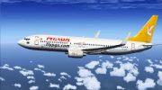 Ramazan Bayramında En Ucuz Uçak Bileti: İstanbul, İzmir, Ankara ve Antalya
