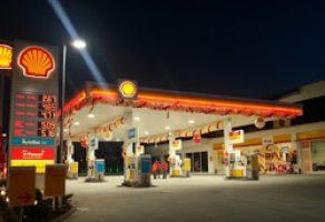 Shell'den Oscarlık kampanya