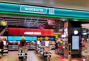 Watsons Kampanyası 1 – 30 Haziran 2019